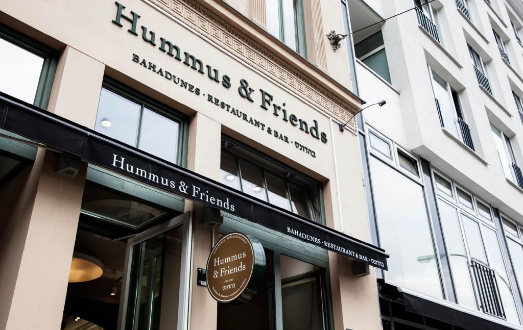 Hummus_and_friends_ana_druga_116